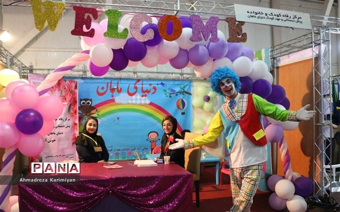 برپایی چهارمین نمایشگاه مادر و نوزاد در شیراز