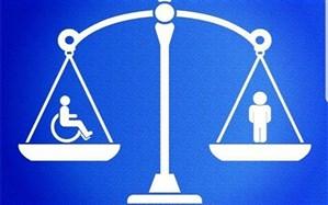 تبعیض و دغدغهی مضاعفِ کارگران معلول
