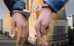 سارقان تجهیزات و ترمز خودروهای سنگین در البرز دستگیر شدند
