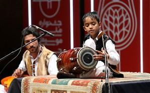 چهاردهمین جشنواره موسیقی جوان فراخوان داد