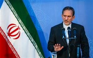 جهانگیری: ثبات و امنیت تنگه هرمز خط قرمز ایران است