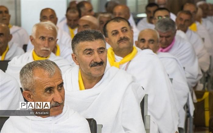 اعزام زائرین حج98 از آذربایجان غربی