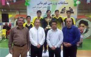 قم قهرمان مسابقات تنیس دانش آموزی کشور شد