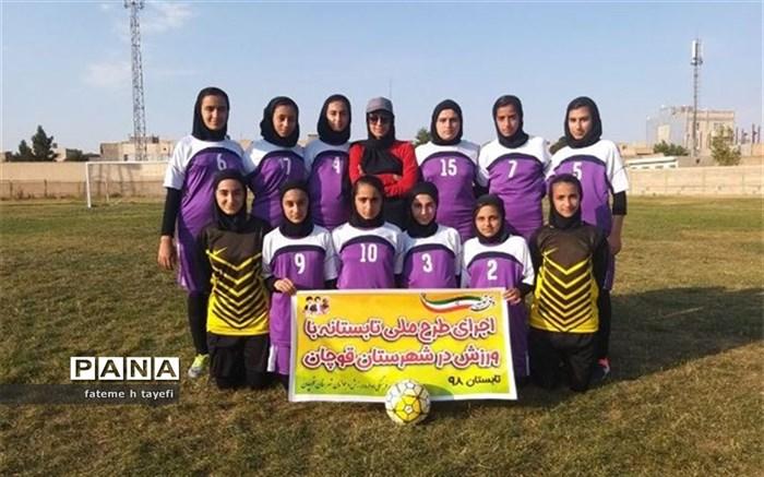 درخشش دختران فوتبالی چناران درالمپیاداستعدادهای برترفوتبال بانوان  خراسان رضوی