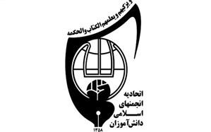 """برگزاری اردوی """"طلایه داران فردا"""" در شیراز"""