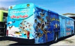 استقراراتوبوس فرهنگی  درشهرستان ملارد