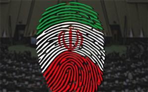 عضو فراکسیون امید خبر داد: تخریب سازمانیافته رایدهندگان انتخابات آینده در شبکههای اجتماعی