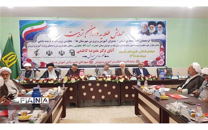 معاون وزیر آموزش وپرورش علی رضا کاظمی  در جاجرم