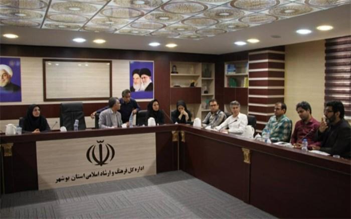 فرهنگ و هنر در بوشهر