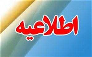 اعلام نتایج و نحوه ثبت نام پذیرفته شدگان آزمون ورودی مهر 98 پایه هفتم مدارس استعداد های درخشان استان زنجان