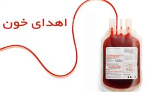 اهدای خون هفت هزار نفر در شهرری