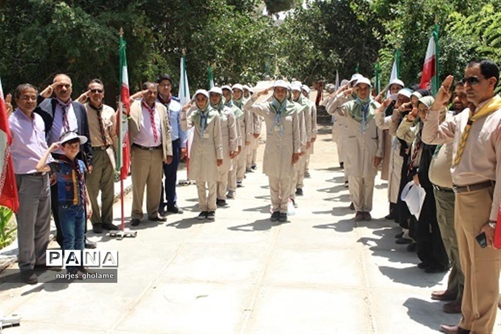 پیش اردوی ملی دانشآموزان پیشتاز سازمان دانشآموزی سیستان و بلوچستان