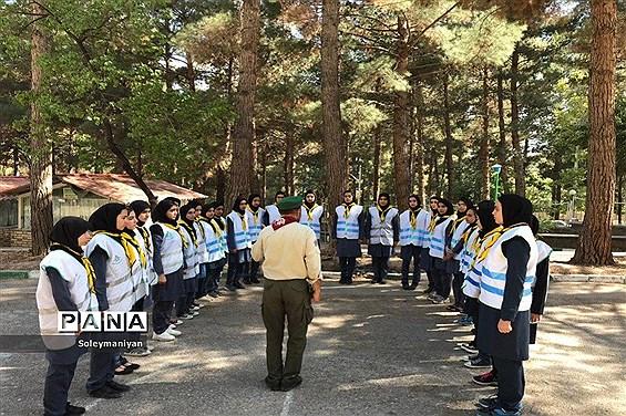 اردوی دانشآموزان دختر پیشتاز شهرستان شاهرود
