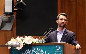 آذریجهرمی: پذیرش رمز ارزها از نشانههای تحول دیجیتال است