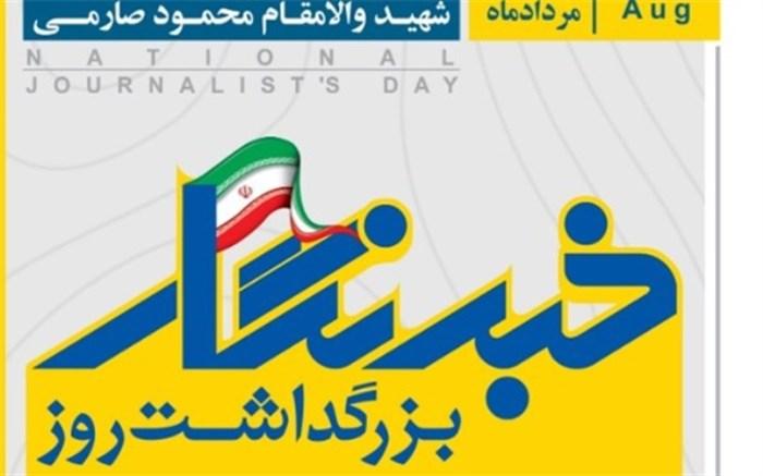 رئیس سازمان بسیج رسانه استان بوشهر