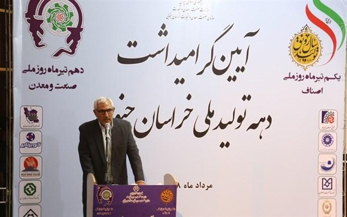 : زیرساختهای خراسان جنوبی