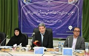 حسینی خبر داد: گرفتن اعتبار 2  هزار میلیارد تومانی طرح رتبهبندی معلمان در حال انجام است