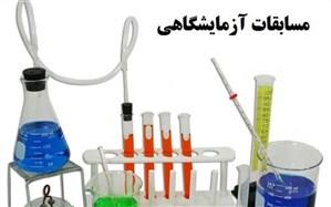 کسب مقام دوم مسابقات علوم آزمایشگاهی کشور توسط دبیران یزدی