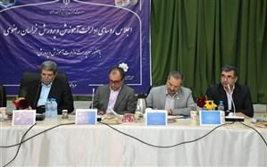 سند تحول بنیادین میثاق نامه اصلی وزارت آموزش و پرورش است