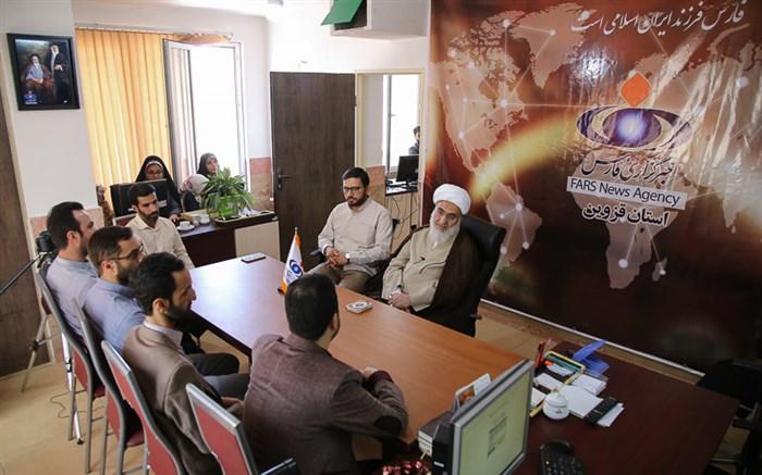 بازدیدازخبرگزاری فارس