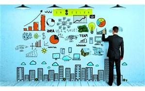 بازار با تکیه بر روشهای نوین کنترل میشود