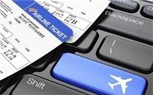 چرا قیمت بلیت هواپیما در ایلام از همه جا گرانتر است؟