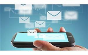 صدور پیامکهای جعلی با عنوان بسته حمایتی معیشتی و سهمیهبندی بنزین
