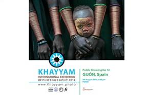 نمایشگاه ششمین جشنواره عکس خیام به خیخون اسپانیا رسید