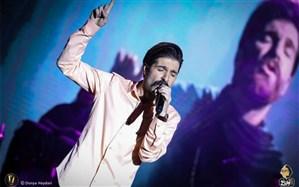 حمید هیراد ترانه «وطن»  را خواند
