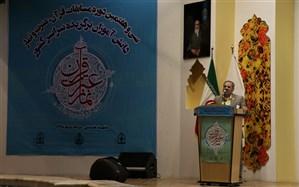 پایان سی و هفتمین دوره مسابقات قرآن عترت و نماز دانش آموزان کشور در حرم مطهر رضوی