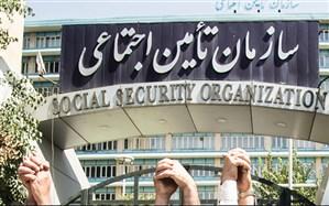 هشدار تامین اجتماعی در خصوص فرار بیمهای