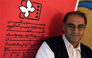 فایده جشنواره فیلم کودک چیست؟