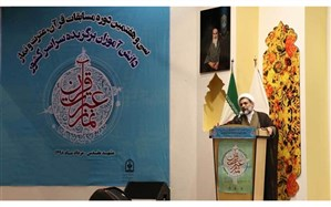 در پرمخاطبترین دستگاه کشور هر فعالیتی در زمینه قرآنی، جریانی در سایر دستگاهها ایجاد میکند