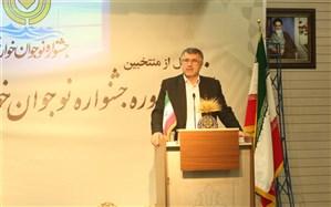 تجلیل از برترین های جشنواره استانی نوجوان خوارزمی