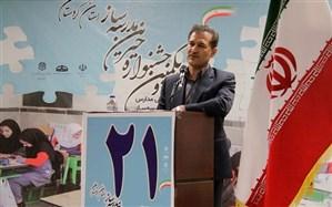 مدیر کل آموزش و پرورش کردستان خبر داد: ساخت 75 مدرسه از محل اعتبارات استانی و ملی و مشارکت خیرین