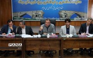 تصویب 117 میلیارد ریال از محل اعتبارات تملک دارائی های سرمایه ای استان به شهرستان در سال جاری
