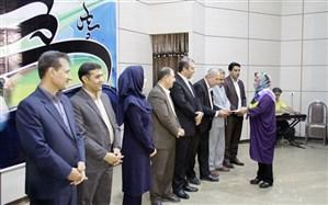 تجلیل از فعالین درس تربیت بدنی آموزش و پرورش کردستان