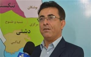 اولین دوره تخصصی آموزش مربیان کودک در بوشهر برگزار شد