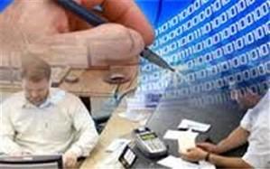 مسدود شدن حساب مشتریان بیهویت بانکی