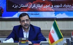 467 نفر از آزادگان یزد دارای تحصیلات دانشگاهی هستند