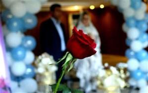 برپایی ۳۱۳ کارگاه مشاوره رایگان ازدواج در گیلان