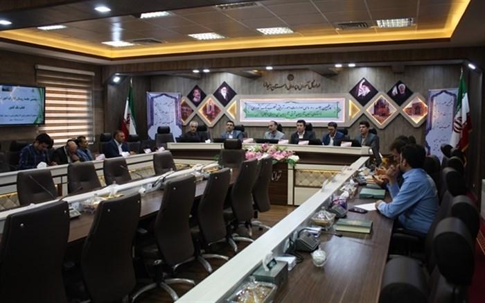 پنجمین جلسه روسای ادارات امور تربیتی قطب یک کشوری