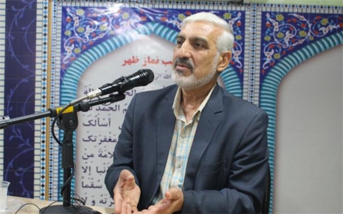 امید علی مسعودی بوشهر