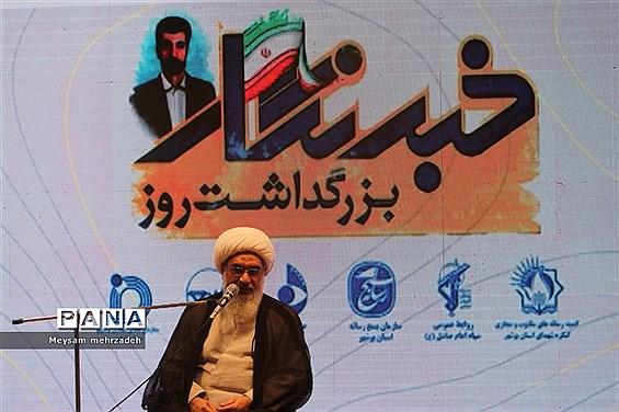 بزرگداشت روز خبرنگار در بوشهر