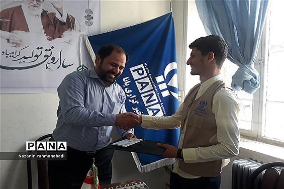تقدیر از خبرنگاران خبرگزاری پانا به مناسبت روز خبرنگار