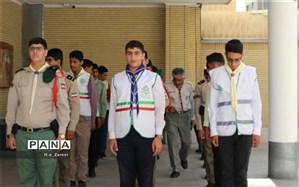دوره آموزش تکمیلی پیشتازان پسر اصفهان برگزار شد