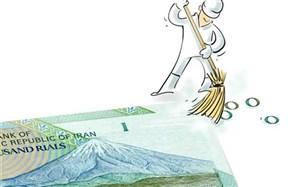 نقدی بر حذف صفر از پول ملی