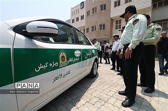 رونمایی از هشت خودوری نیروی انتظامی در روز خبرنگار