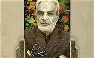 معلم فرهیخته و هنرمند «علی تفضلیان» دارفانی را وداع کرد/ جزییات مراسم تشییع