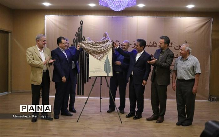 آیین گرامی داشت روز خبرنگار در شیراز